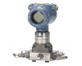 3051S Scalable Coplanar Pressure Transmitter